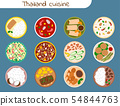 Traditional thai food asian plate cuisine thailand seafood prawn cooking delicious illustration. 54844763