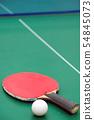 Table tennis racket  54845073