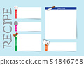 Recipe board vector with notes place 54846768