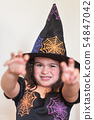 Funny Child Girl In Costume Halloween Witch. 54847042
