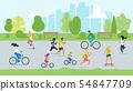 Sport activity in park flat vector illustration 54847709