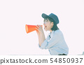支持高中棒球的高中女孩 54850937