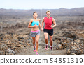 Active sport people runners on trail running path 54851319