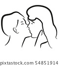 Gentle kiss of two people in love. 54851914