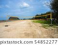 Bali, India, Indonesia, Beach Volleyball, Net - 54852277