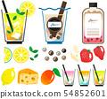 멋진 음료 (레모네이드 · 타피오카 딸기 우유 · 주스), 과일이나 치즈 등의 세트 54852601