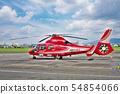 소방 방재 헬리콥터 54854066