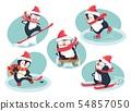 active penguins in winter concept 54857050