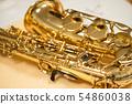 알토 색소폰, 소프라노 색소폰 (색소폰의 음색은 액티브하면서도 애수를 띠고있다) 54860038