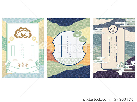 Japanese template with geometric pattern vector.  54863770