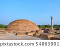 Ananda Stupa and Asokan pillar at Kutagarasala 54863901
