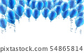 Blue Party Balloons Background 54865814