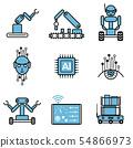 AI automated robot system icon vector design illus 54866973