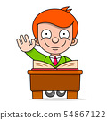 Cute Boy Sitting At His Desk And Learning School 54867122