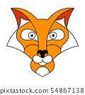 Cute Fox Vector Illustration On White Background 54867138