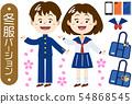 男女學生,制服冬季版 54868545