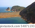 a global geopark of china. Sai Kung District, hk 54871193