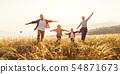 가족, 가정, 식구 54871673