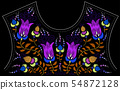 Fashion floral embroidery. 54872128