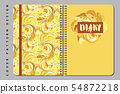 Notebook and diary cover design for print with 54872218