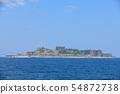 [나가사키 현] 맑은 날의 군함 섬 54872738