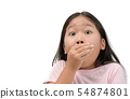 Kid girl covering her mouth isolated 54874801