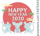 การ์ดปีใหม่ 2020 54875043