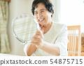 시니어 여성 미용 거울 54875715