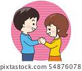 看和握手的年輕夫婦 54876078