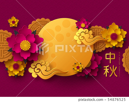 Chinese Mid Autumn festival design. 54876525