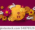 Chinese Mid Autumn festival design. 54876526