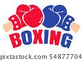 boxing emblem 54877704