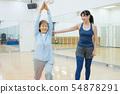健身房瑜伽高級女人形象 54878291
