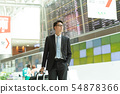 Businessman business trip business image 54878366