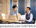 遇見企業圖像的企業人 54878429
