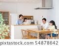 부모와 자식 식당 노트북 제품군 이미지 54878642