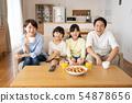 父母和孩子的生活電視家庭形象 54878656
