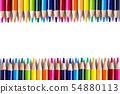 彩色鉛筆 54880113