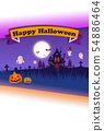halloween jack-o-lantern autumn 54886464