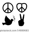 Peace signs: dove, v hand, nuclear disarmament, 54889683