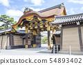 Nijo Castle 54893402