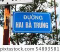 베트남 - 호치민 - 풍경 - 도로 표지판 - 하이 바 춘대로 54893581