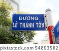 베트남 - 호치민 - 풍경 - 도로 표지판 - 레탄톤대로 54893582