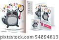 Raccoon play tennis - mockup for your idea 54894613