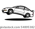 怀乡国内小轿车跳白色汽车例证 54895382