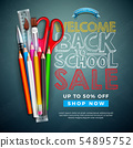 Back to School Sale Design with Colorful Pencil, Brush and Text Written with Chalk on Chalkboard 54895752