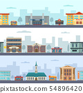 Horizontal seamless pattern of urban landscapes with municipal buildings and different commercial 54896420