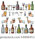 Set of alcoholic symbols. Different drinking glasses, wine bottles and corkscrews. Vector pictures 54896451