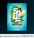 여름, 하계, 판매 54896743