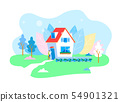 Postman with Mailbag Knocking Smart House Door 54901321